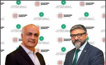 Pakistan's leading education technology company