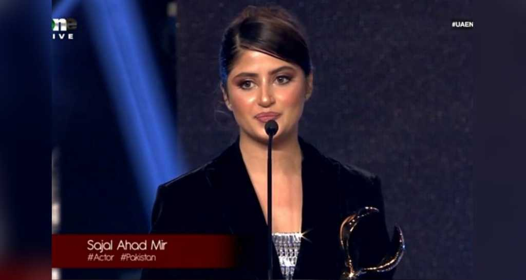 Sajal Aly while speeching