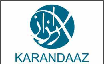 Karandaaz Digital
