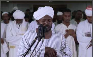 Sheikh Nurayn passes away