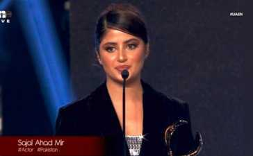 Sajal Aly award winner