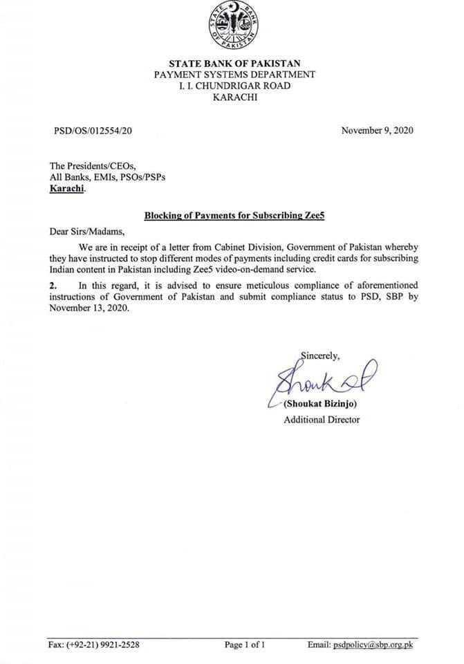state bank of pakistan notification