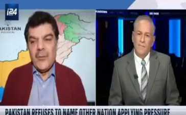 Israeli news channel