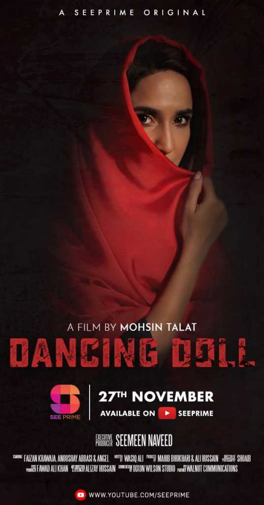 Dancing Doll poster