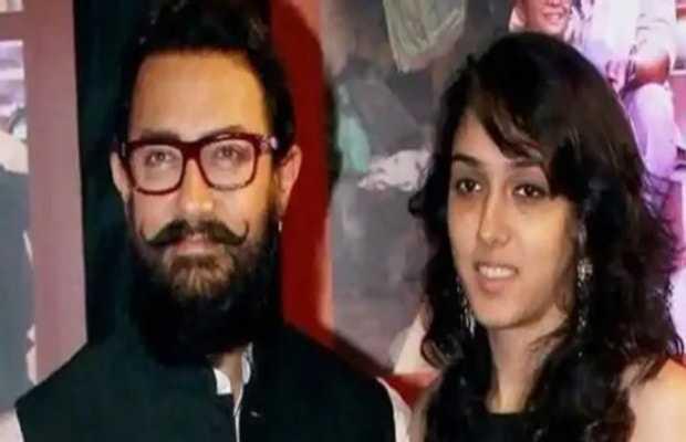 Aamir Khan's Daughter