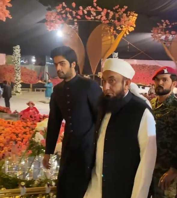 Maulana in Nikah Ceremony