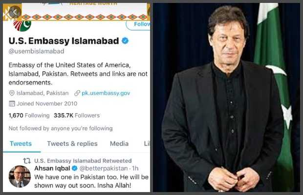 US embassy in Islamabad issues apology over'unauthorised' tweet