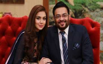 Dr. Aamir Liaquat with wife Tuba