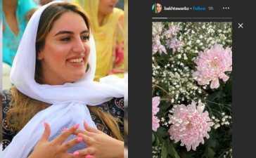 Bakhtawar Bhutto