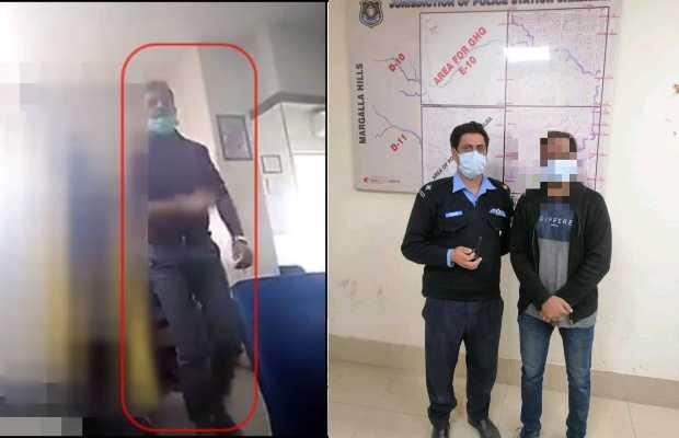 Islamabad bank harassment case