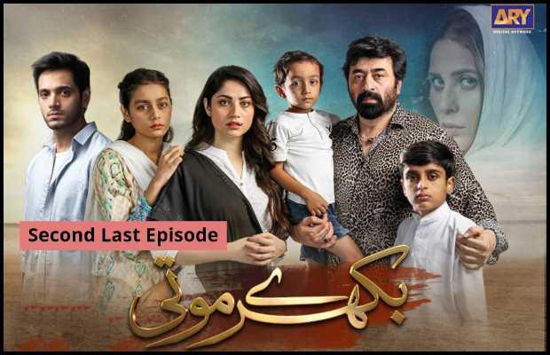 Bikhary Moti Second Last Episode Review