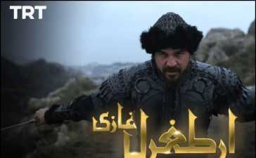 Turkish drama series Dirlis Ertugrul