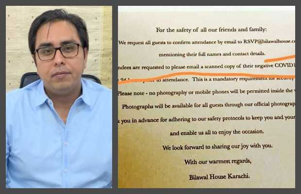 Dr. Shahbaz Gill