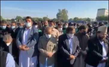 Begum Shamim funeral