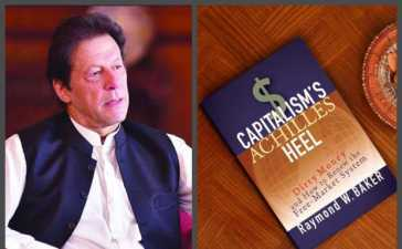 PM Khan's Book Recommendation