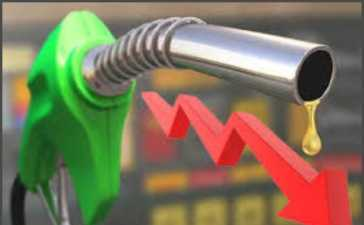 Reduced Petrol Price