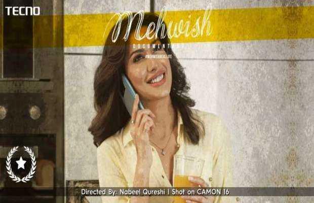 Mehwish Documentary