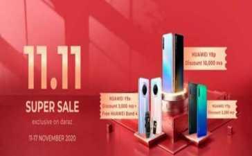 Huawei Launches Mega 11.11 Sale
