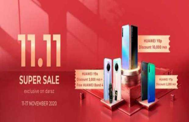 Huawei Launches Mega 11.11 Sale