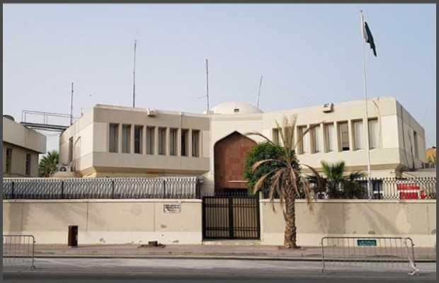 Consulate General of Pakistan in Dubai