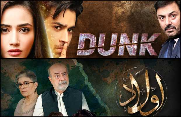ARY Digital Dramas Making Waves