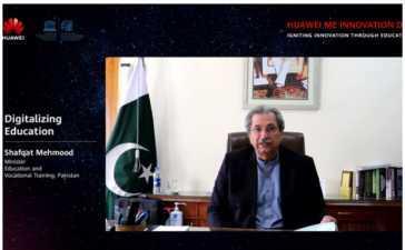 Education Minister Shafqat Mehmood