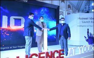 Huawei's IdeaHub in Pakistan