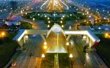 SC Rejects Bahria Town's Application