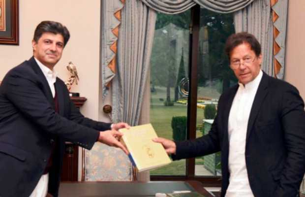 PM Imran Khan Reading Recommendation