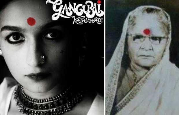 Gangubai Kathiawadi
