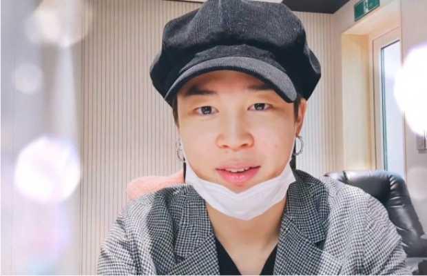 BTS's Jimin Warns ARMY