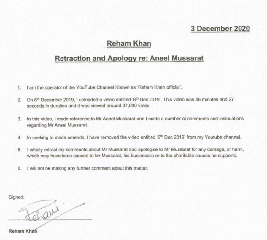 Reham Khan notification