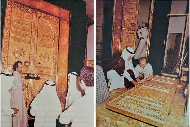 Designer of Kaaba Door death