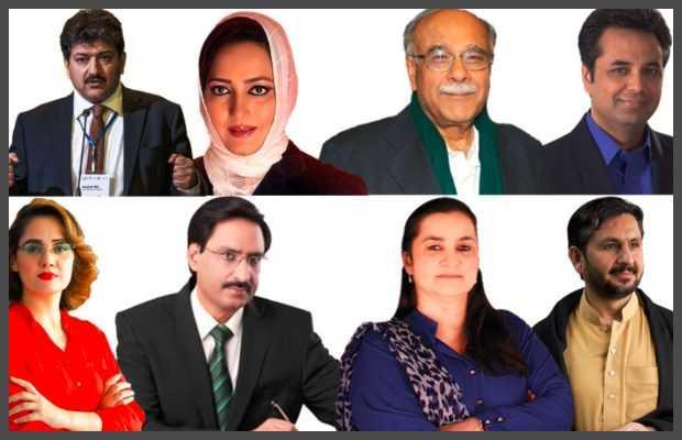 PTI Journalists