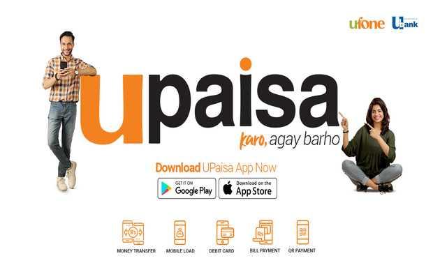 UPaisa mobile application