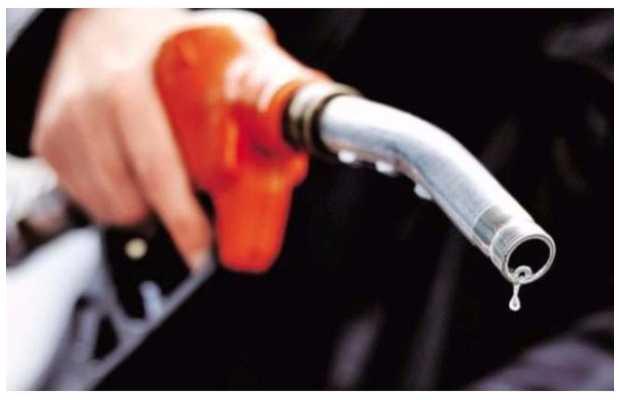 Petrol Prices increased