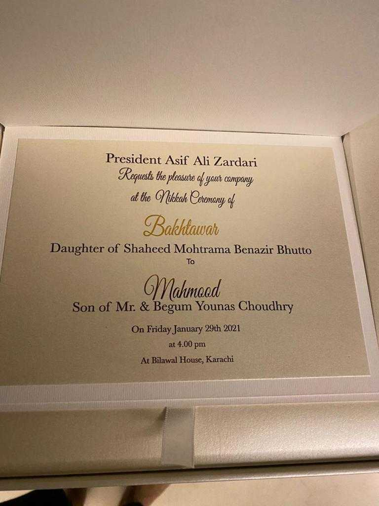 Nikkah ceremony invitation card