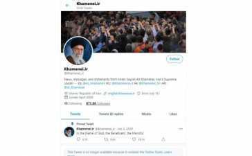 Twitter removes Khamenei's vaccine tweet