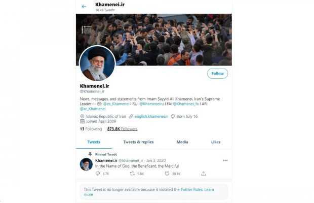 Iran leader bans U.S., UK COVID-19 vaccines