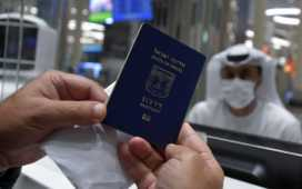 uae visa-free Travel Agreement