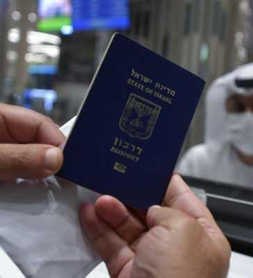 uae visa-free Travel Agreement