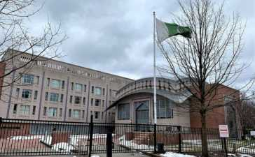 Pakistan's Embassy closure