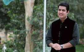 Crime Show Sar-e-Aam Host