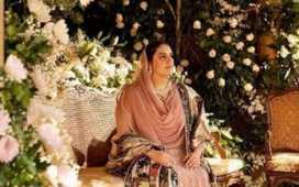 Bakhtawar Bhutto Zardari's Wedding