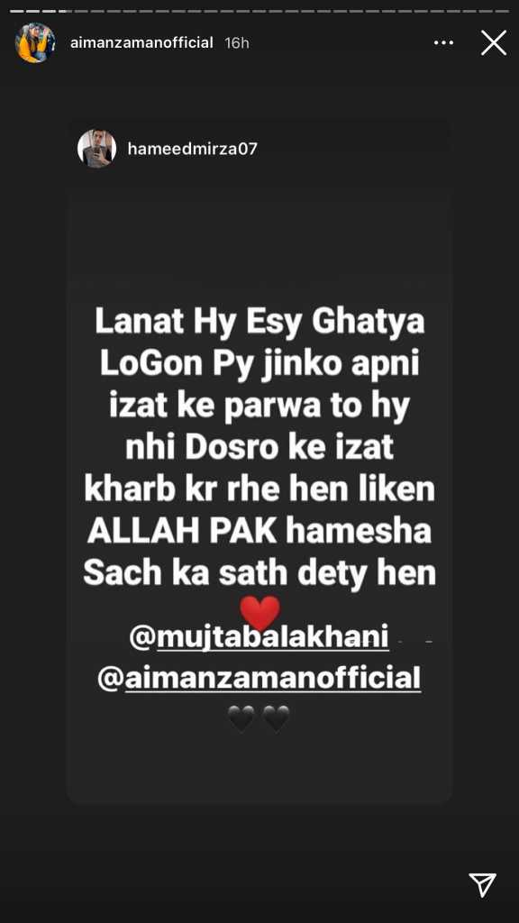 aiman official post