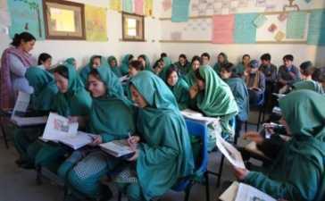 Gilgit-Baltistan educational institute