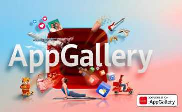 HUAWEI AppGallery
