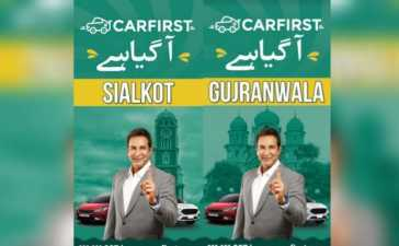 hassle-free car trading service
