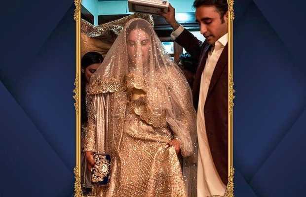 Bakhtawar's nikkah dress