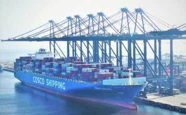 Hutchison Ports Pakistan